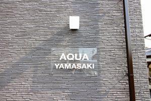 s-山崎APIMG_4043